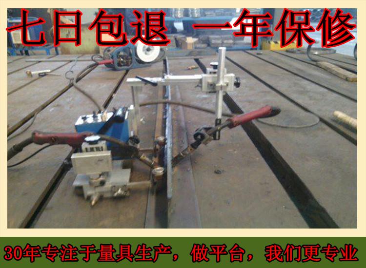 焊接平台,铸铁焊接平台
